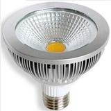 PAR38 led light 18W 1600lm dimmable